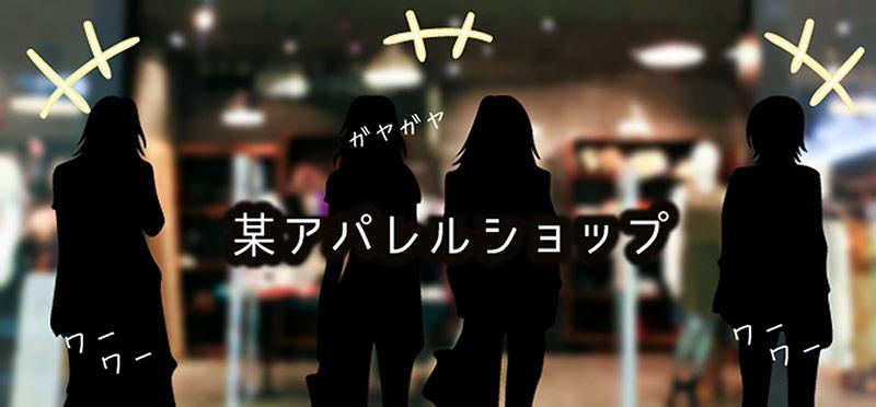 乙女革命レッスン5画像2