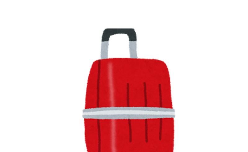 ニューハーフヘルスの出稼ぎ時に持って行きたい鍵つきスーツケース