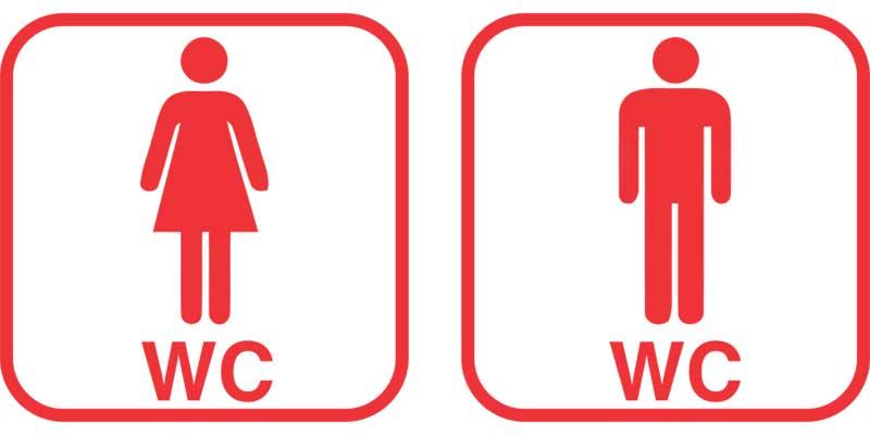 性別を問わない更衣室、トイレなどの施設への配慮